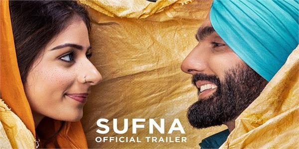 punjabi upcoming movie sufna official trailer out now