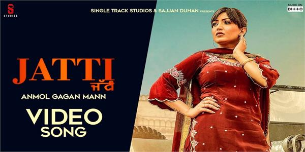 anmol gagan maan new song jatti out now