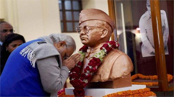 netaji subhas chandra bose jayanti 2020 pm narendra modi tweets video