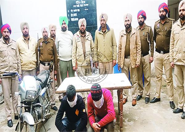 barnala police gold snatching  2 robbers  arrested