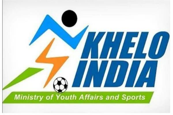 khelo india youth games  punjab  performance