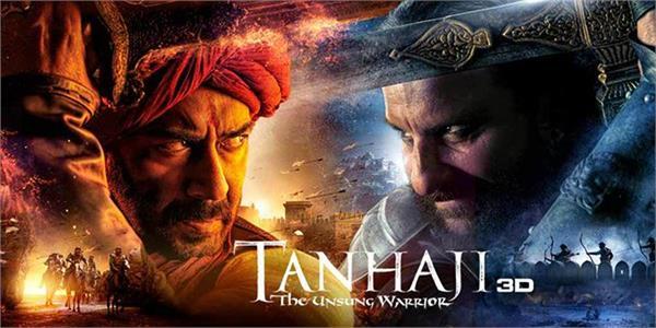 ajay devgn film tanhaji declared tax free in uttar pradesh