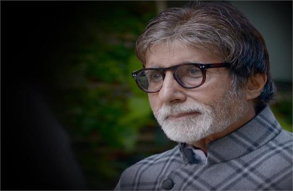 amitabh bachchan visits doctor  misses   maa ka pallu