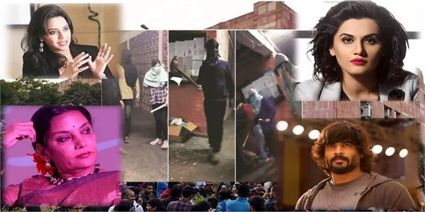 taapsee pannu to shabana azmi bollywood celebrities condemn jnu attacks