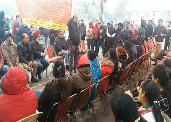 ludhiana  bank employees  protest