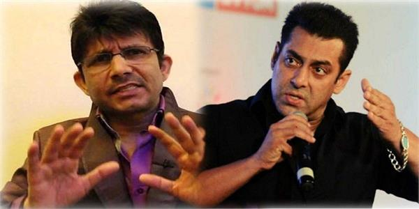 krk slams salman khan bigg boss calls it biased show for this reason