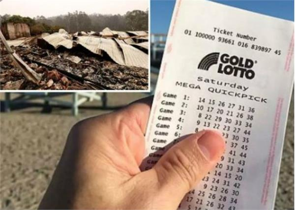 australian lost home bushfires wins lottery