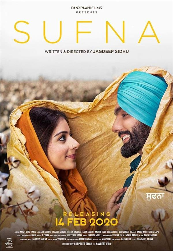 ammy virk and tania first look out from sufna movie