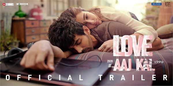 love aaj kal 2 official trailer out now