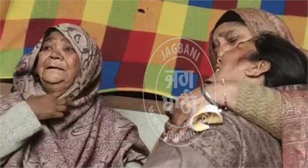 sikh youth malkit singh murder in london