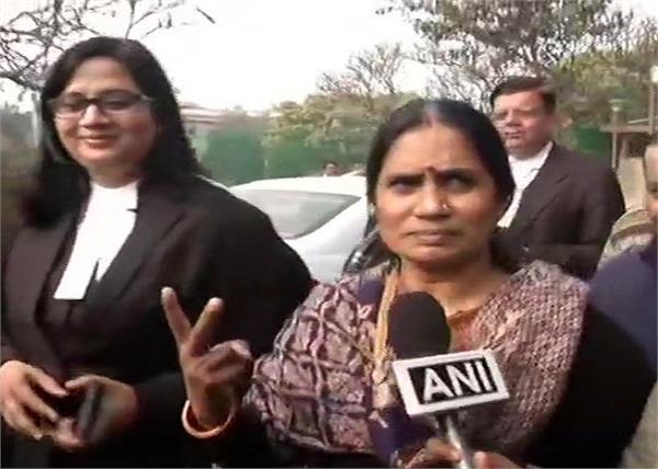 nirbhaya mother 22 january big day guilty hanged