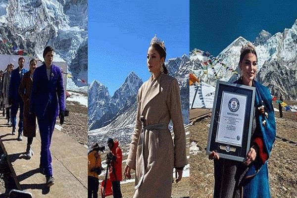nepal  fashion show