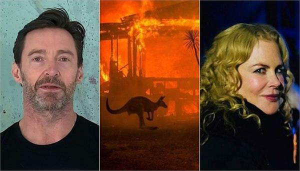 nicole kidman  hugh jackman  more rally to support australia as wildfires rage