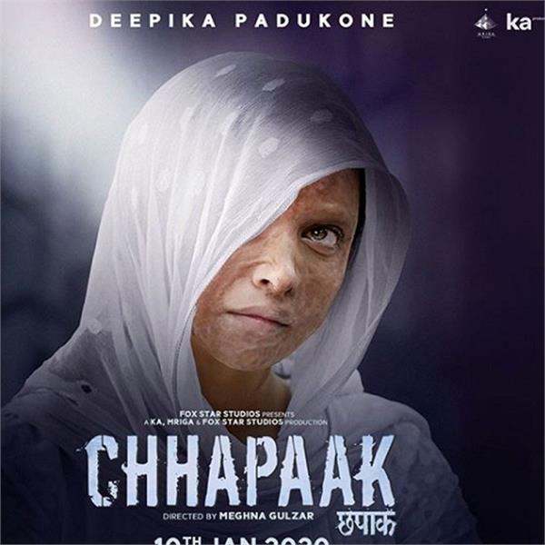 chhapaak madhya pradesh tax free