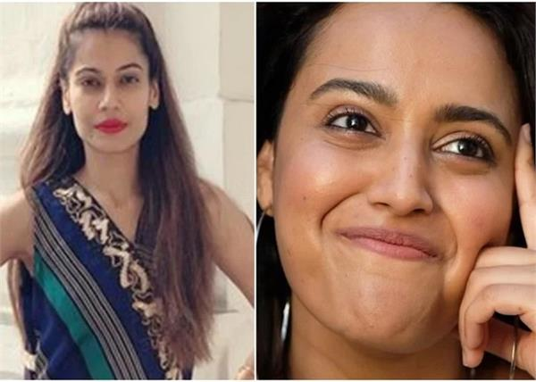swara bhaskar trolled by payal rohtagi
