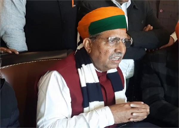 bathinda union minister arjun ram meghwal citizenship amendment act