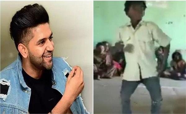 guru randhawa offers a role to boy when his video goes viral