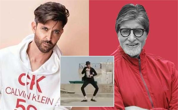 hrithik roshan wants to know who this tiktok dancer is