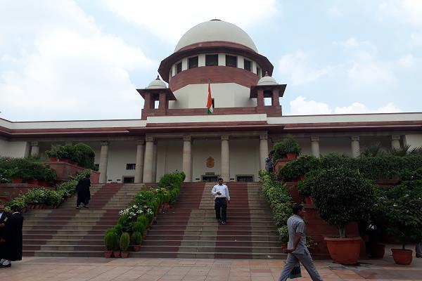 supreme court gujarat riots narendra modi sit clean chit