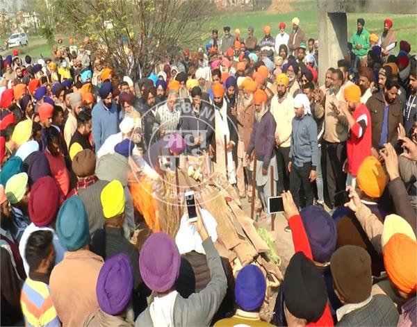 amritsar sarpanch baba gurdeep singh funeral