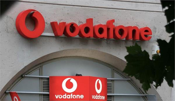 vodafone idea discontinue rs 649 iphone forever plan