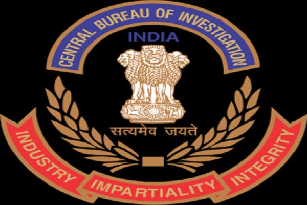 cbi files lawsuit against frost international and its directors in bank fraud