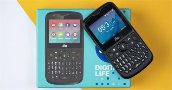 good news reliance jio phone will be available for only rs 141