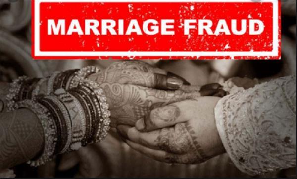 talwandi sabo  young  marriage  wife  fraud