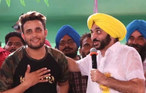 bhagwant mann r nait new song
