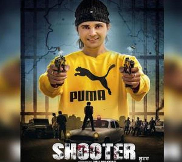 producer  s petition dismisses the film   shooter