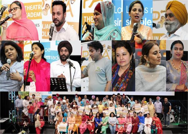 celebrated in melbourne a punjabi day