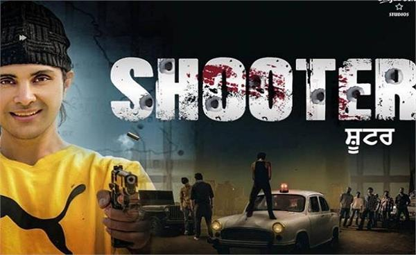 now haryana bans gangster film shooter