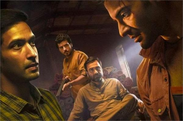 mirzapur season 2 release date  cast  trailer  plot  when is it out