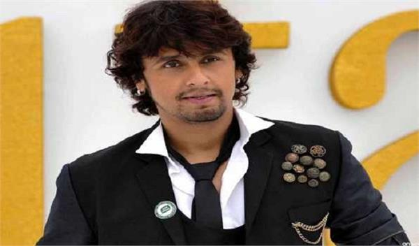 singer sonu nigam issued recovery notice to return advance fee