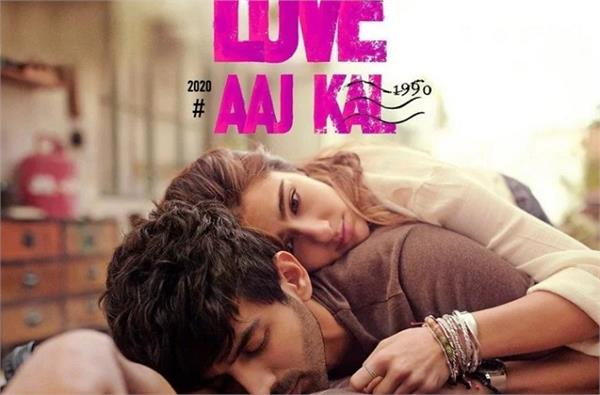 love aaj kal full box office collection day 2