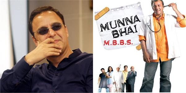 vidhu vinod chopra on munna bhai 3  after shikara  i want to make some fun film
