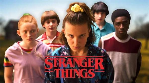 web series stranger things season 4 to be out this year