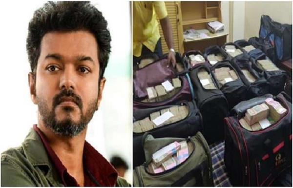 77 crores reportedly found from film financier as actor vijay questioned