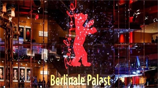 70th berlin international film festival