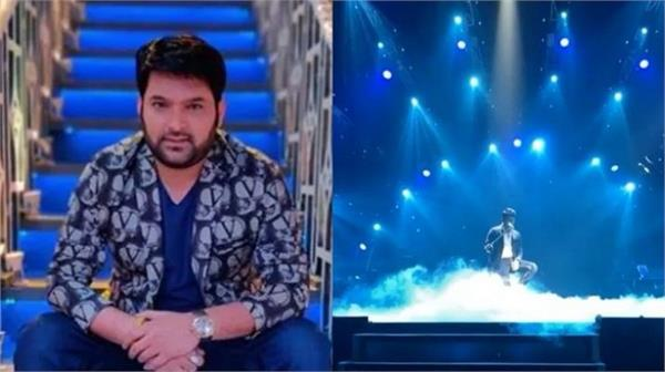kapil sharma all set to rule hearts with this new career