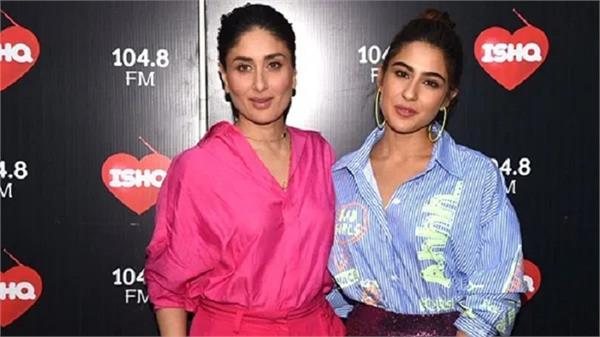 kareena kapoor  sara ali khan gets candid about relationships