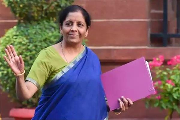 nirmala sitharaman good news