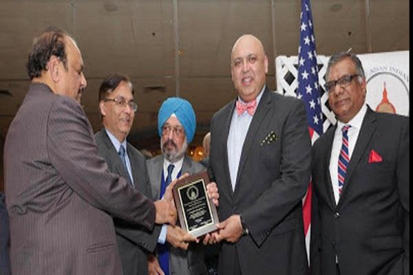 center for social change ceo sajid tartar honored