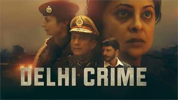delhi crime season 2 to feature real life ias officer abhishek singh