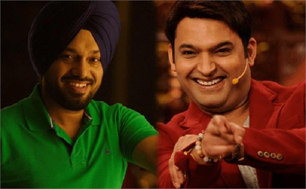 kapil sharma and gurpreet ghuggi
