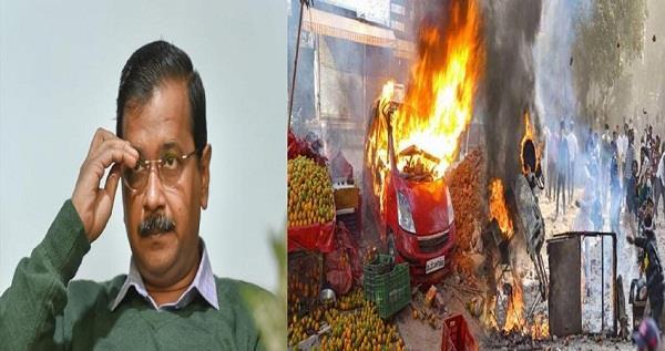 delhi violence cm arvind kejriwal peace appeal