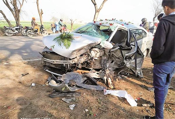 abohar  car  accident
