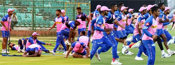 rajasthan royals started practice in guwahati