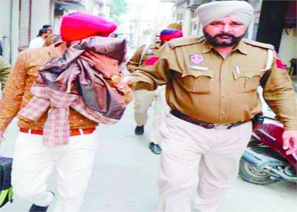 bathinda ayushman bharat yojana  fake card  1 arrested