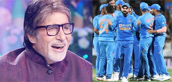 bollywood actor amitabh bachchan writes poetry after india defeated new zealand